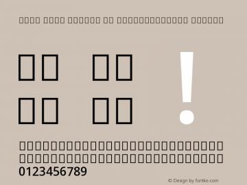 Noto Sans Arabic UI SemiCondensed Medium Version 1.900 Font Sample