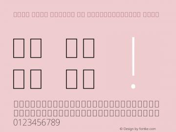 Noto Sans Arabic UI SemiCondensed Thin Version 1.900图片样张