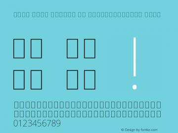 Noto Sans Arabic UI SemiCondensed Thin Version 1.900 Font Sample