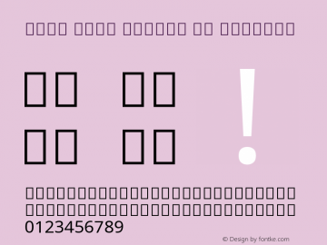 Noto Sans Arabic UI Version 1.900 Font Sample