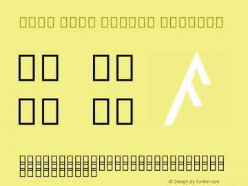 Noto Sans Rejang Version 1.901图片样张