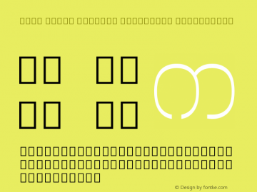 Noto Serif Myanmar Condensed ExtraLight Version 1.902; ttfautohint (v1.6)图片样张