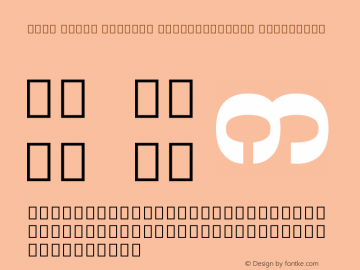 Noto Serif Myanmar SemiCondensed ExtraBold Version 1.902; ttfautohint (v1.6)图片样张