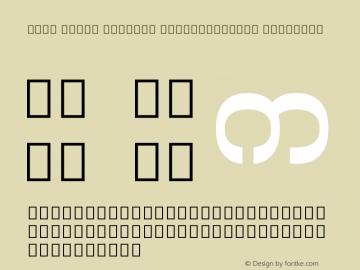 Noto Serif Myanmar SemiCondensed SemiBold Version 1.902; ttfautohint (v1.6)图片样张