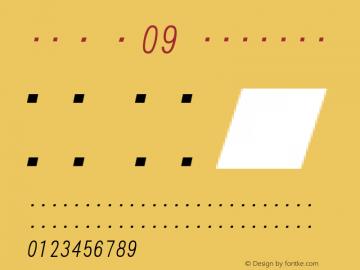 FC数字09 Regular Version 001.20 Font Sample