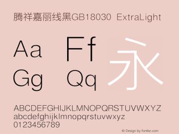 腾祥嘉丽线黑GB18030 Version  1.00图片样张