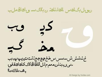 Alpida Uyghur Kesme1 Version 4.00图片样张