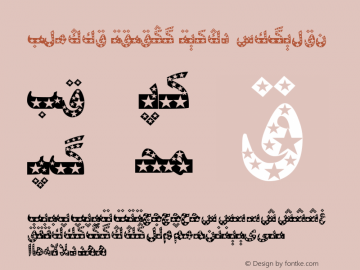 Alpida Kazakh Kufi6 Version 4.00图片样张