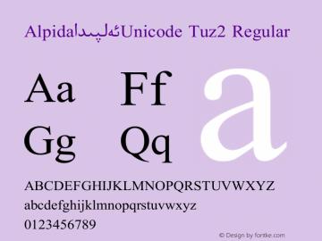 Alpida Unicode Tuz2 Version 4.00图片样张