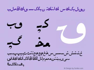 Alpida Uyghur Kesme Version 4.00图片样张