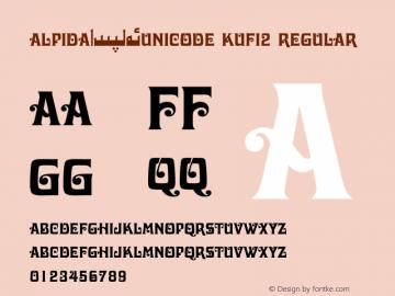 Alpida Unicode Kufi2 Version 4.00图片样张