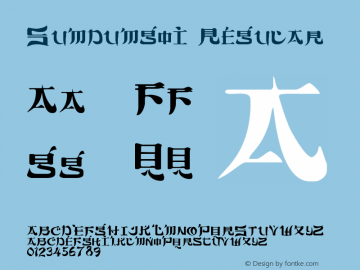 Sumdumgoi Regular 001.000 Font Sample
