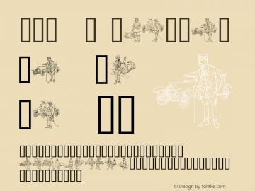 WW1  C Regular 1.0 - 03-10-97 Font Sample