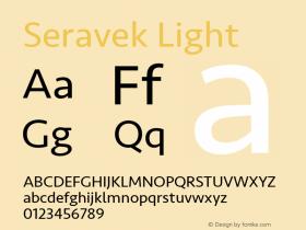 Seravek Light 13.0d3e2图片样张