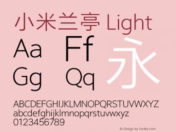 小米兰亭 Light Version 1.01图片样张