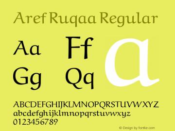 Aref Ruqaa Version 0.8图片样张