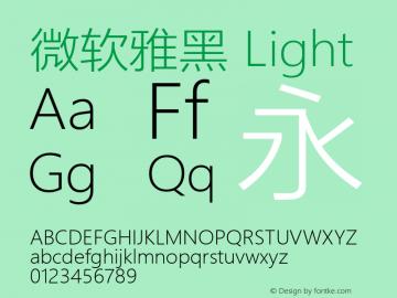 微软雅黑 Light Version 6.20 August 15, 2017图片样张