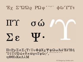 WP Greek Century 1.0 Fri Jan 07 16:39:22 1994图片样张