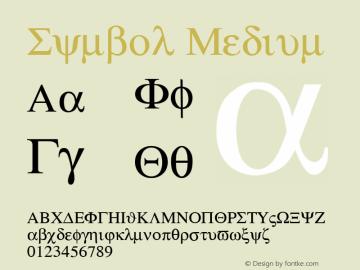 Symbol Medium 001.007 Font Sample