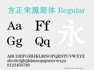 方正宋黑简体 Regular 2.00 Font Sample