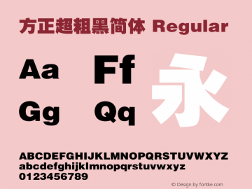 方正超粗黑简体 Regular 3.00 Font Sample