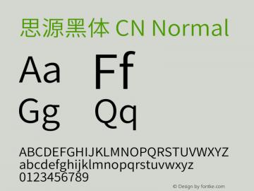 思源黑体 CN Normal 图片样张