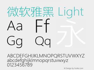 微软雅黑 Light Version 1.01图片样张
