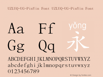 UZLUQ-UG-PinYin Font Version 0.00 October 19, 2017图片样张
