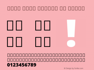 Noto Sans Arabic UI Black Version 2.000;GOOG;noto-source:20170915:90ef993387c0; ttfautohint (v1.7)图片样张