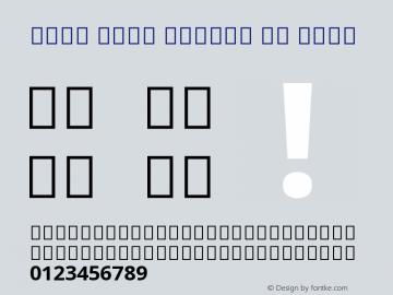 Noto Sans Arabic UI Bold Version 2.000;GOOG;noto-source:20170915:90ef993387c0图片样张