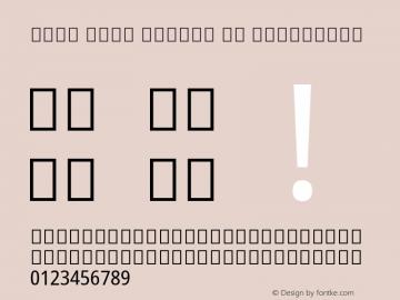 Noto Sans Arabic UI Condensed Version 2.000;GOOG;noto-source:20170915:90ef993387c0; ttfautohint (v1.7)图片样张