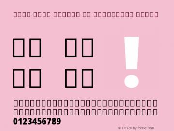 Noto Sans Arabic UI Condensed Black Version 2.000;GOOG;noto-source:20170915:90ef993387c0图片样张