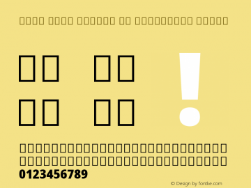 Noto Sans Arabic UI Condensed Black Version 2.000;GOOG;noto-source:20170915:90ef993387c0; ttfautohint (v1.7)图片样张
