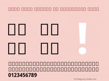 Noto Sans Arabic UI Condensed Bold Version 2.000;GOOG;noto-source:20170915:90ef993387c0; ttfautohint (v1.7)图片样张