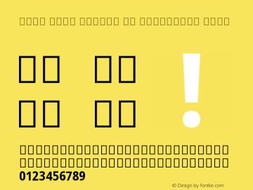 Noto Sans Arabic UI Condensed Bold Version 2.000;GOOG;noto-source:20170915:90ef993387c0图片样张