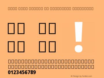 Noto Sans Arabic UI Condensed ExtraBold Version 2.000;GOOG;noto-source:20170915:90ef993387c0图片样张
