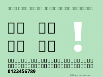 Noto Sans Arabic UI Condensed ExtraBold Version 2.000;GOOG;noto-source:20170915:90ef993387c0; ttfautohint (v1.7) Font Sample