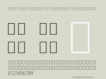 Noto Sans Arabic UI Condensed ExtraLight Version 2.000;GOOG;noto-source:20170915:90ef993387c0; ttfautohint (v1.7)图片样张