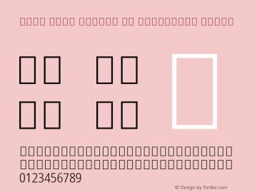 Noto Sans Arabic UI Condensed Light Version 2.000;GOOG;noto-source:20170915:90ef993387c0; ttfautohint (v1.7)图片样张