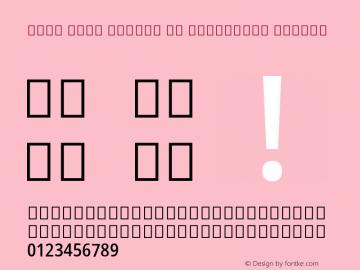 Noto Sans Arabic UI Condensed Medium Version 2.000;GOOG;noto-source:20170915:90ef993387c0; ttfautohint (v1.7)图片样张