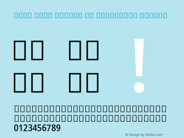 Noto Sans Arabic UI Condensed Medium Version 2.000;GOOG;noto-source:20170915:90ef993387c0 Font Sample