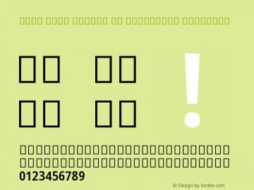 Noto Sans Arabic UI Condensed SemiBold Version 2.000;GOOG;noto-source:20170915:90ef993387c0图片样张