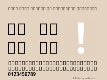 Noto Sans Arabic UI Condensed SemiBold Version 2.000;GOOG;noto-source:20170915:90ef993387c0; ttfautohint (v1.7)图片样张