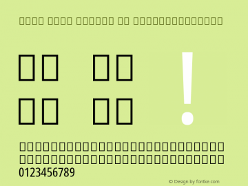 Noto Sans Arabic UI ExtraCondensed Version 2.000;GOOG;noto-source:20170915:90ef993387c0; ttfautohint (v1.7)图片样张