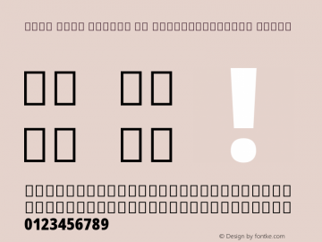 Noto Sans Arabic UI ExtraCondensed Black Version 2.000;GOOG;noto-source:20170915:90ef993387c0; ttfautohint (v1.7)图片样张