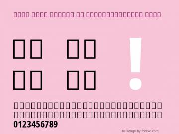 Noto Sans Arabic UI ExtraCondensed Bold Version 2.000;GOOG;noto-source:20170915:90ef993387c0图片样张