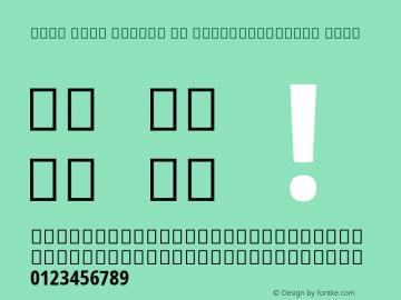 Noto Sans Arabic UI ExtraCondensed Bold Version 2.000;GOOG;noto-source:20170915:90ef993387c0; ttfautohint (v1.7)图片样张