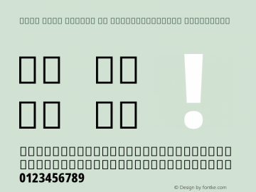 Noto Sans Arabic UI ExtraCondensed ExtraBold Version 2.000;GOOG;noto-source:20170915:90ef993387c0; ttfautohint (v1.7)图片样张