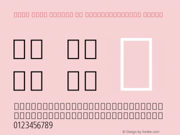Noto Sans Arabic UI ExtraCondensed Light Version 2.000;GOOG;noto-source:20170915:90ef993387c0图片样张