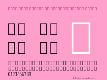 Noto Sans Arabic UI ExtraCondensed Light Version 2.000;GOOG;noto-source:20170915:90ef993387c0; ttfautohint (v1.7)图片样张
